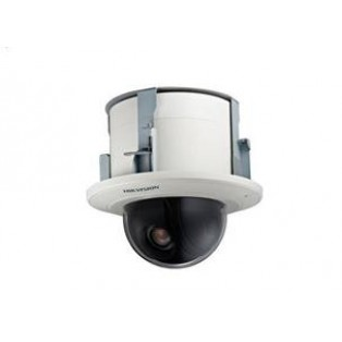 Hikvision TurboHD 1080P Analog PTZ Dome Camera - DS-2AE5230T-A3