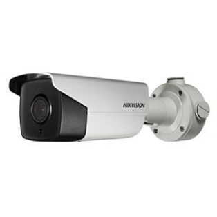 Hikvision 2.0 MP Ultra-Low Light Smart Bullet Camera - DS-2CD4B16FWD-IZ(S)