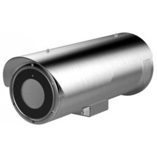 Hikvision 2 MP Ultra Low-Light& WDR Anti-Corrosion Bullet Camera - DS-2CD6626B/E-HIRA/IR5