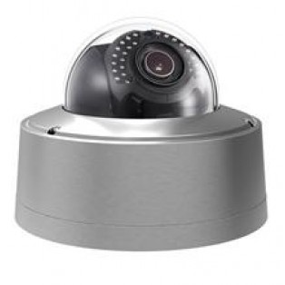 Hikvision 2 MP Ultra Low-Light& ICR Day/Night Anti-Corrosion Dome Camera - DS-2CD6626DS-IZ(H)S