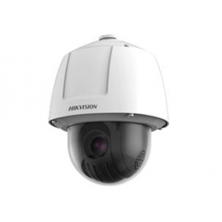 Hikvision 2MP Ultra-low Light Smart PTZ Camera - DS-2DF6223-AEL