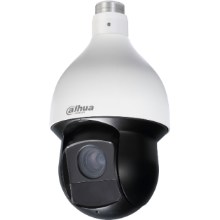 Dahua 2 MP High Speed PTZ Dome Night Vision CCTV Camera - SD59220I-HC