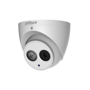 Dahua 4MP IR Eyeball Network Camera - IPC-HDW4431EM-ASE