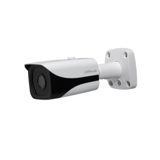 Dahua 4MP WDR IR Mini Bullet Network Camera - IPC-HFW4431E-S