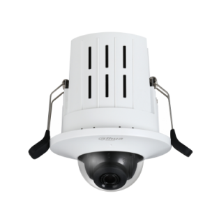 Dahua 2MP HD Recessed Mount Dome Network Camera - IPC-HDB4231G-AS