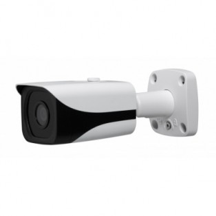 Dahua 1.3MP High Defination Night Vision Bullet CCTV Camera - IPC-HFW1120RM