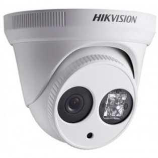 Hikvision DS-2CD2322WD-I High Defination 2MP Night Vision Dome CCTV Camera