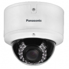 Panasonic 1.3 Megapixel Indoor Night vision Vari Focal Dome CCTV Camera - PI-HFN101L