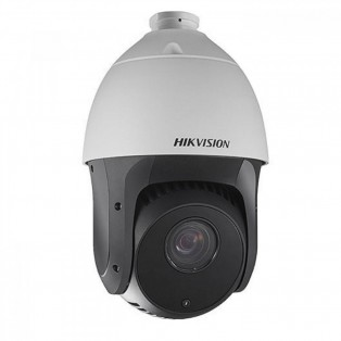 Hikvision DS-2DE5220IW-AE 2MP 20X Network IR PTZ Camera