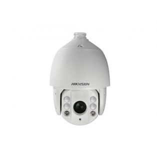 Hikvision DS-2AE7230TI HD1080P Turbo IR PTZ Dome Camera
