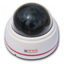 CPPLUS Dome Analog CCTV Camera with Image Sensor - CP-QAC-DC90