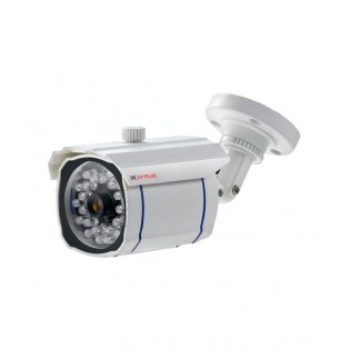 CP Plus High Quality 1 Megapixel Night Vision Bullet CCTV Camera with Pro Image Sensor - CP-VCG-T10L3